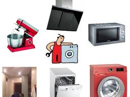 Ремонт стиральной, посудомоечной, сушильной машины.
