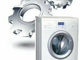 Ремонт стиральных машин Siemens Сименс