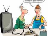 Ремонт телевизоров - фото 1