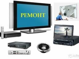 Ремонт телевизоров и бытовой техники.