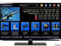 Ремонт телевизоров в Борисове