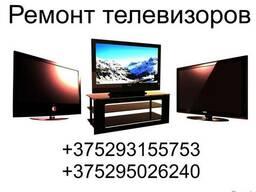 Ремонт телевизоров в Минске , Samsung, Panasonic, sony lg