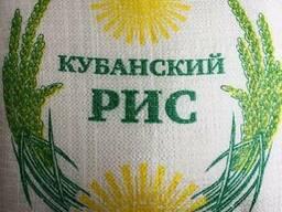 Рис круглый, РФ. 25кг .