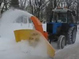 Роторный снегоочиститель РС-29