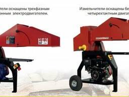 Рубильная машина с электрическим или бензиновым двигателем