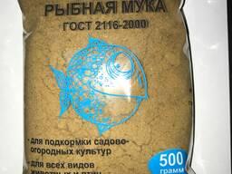 Рыбная мука Гост 2116-2000 500 грамм
