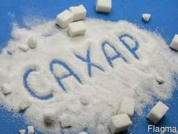 Сахар фасовка 1 кг.