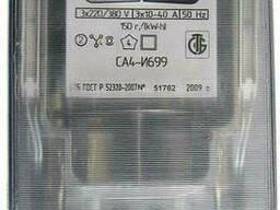 Счетчик электрической энергии трехфазный индукционный. ..