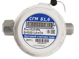 Счетчик газа малогабаритный СГМ Б-1,6