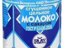 Сгущенное молоко Рогачев