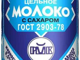 Сгущённое молоко Рогачёв