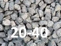 Щебень гранитный фр. 20-40