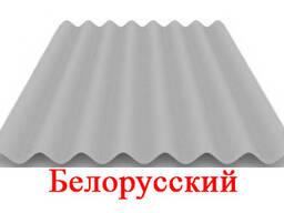 Шифер 8-волновой 5,2мм (Белорусский)