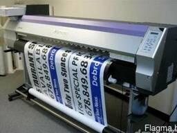Широкоформатная и цифровая печать Столбцы - Несвиж
