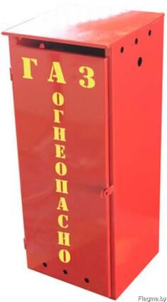 Шкаф для газового баллона, ящик для газа, шкаф под газ