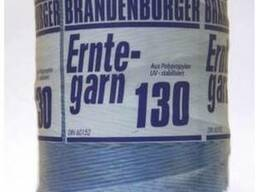 Шпагат упаковочный 130 (7700 ТЕКС) Германия