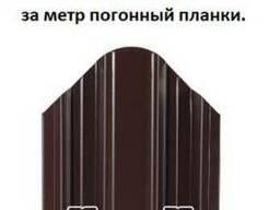 Штакетник металлический