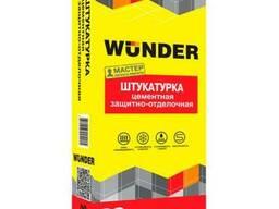 Штукатурка цементная Wunder защитно-отделочная мешок 20 кг