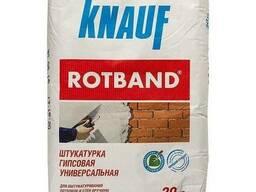 Штукатурка гипсовая Ротбанд (Rotband)