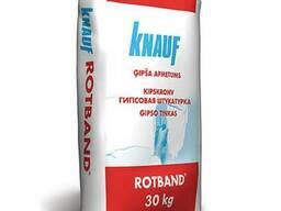 Штукатурка Knauf Ротбанд для наружных работ 30кг