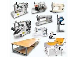 Швейная фурнитура, швейное обрудование