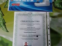Швейных машин ремонт Бобруйск