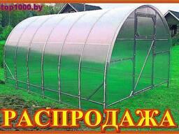 Сибирские сверхпрочные Теплицы из поликарбоната. Доставка.