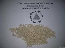 Синтетический цеолит CaA(5A) шарик d 3-5 мм
