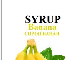 Сироп Банан Jolly Jocker Banana