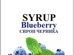 Сироп Черника Jolly Jocker Blueberry