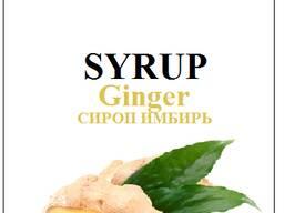 Сироп для кофе и коктейлей Имбирь Jolly Jocker Ginger
