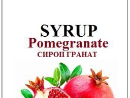 Сироп Jolly Jocker Гранат Pomegranate