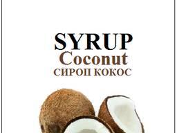 Сироп Кокос Jolly Jocker Coconut