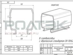 Система для промышленных откатных ворот Ролтэк Макс. До 2т.