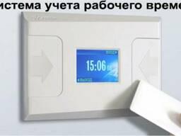 Системы учета рабочего времени в офис в Гродно