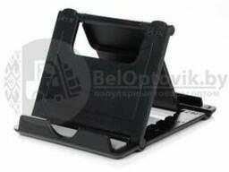 Складная подставка для планшета или мобильного телефона Черная