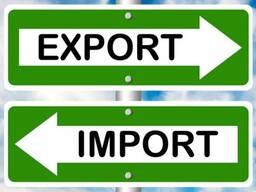 Снабженческая (закупочная) логистика / Import, Export WorldWide *** NY АКЦИЯ ***