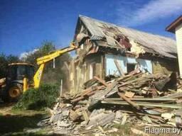 Снос, демонтаж дома, постройки.