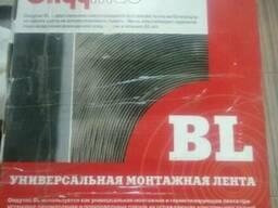 Соединительная лента BL для герметизации