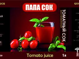 Сок томатный в стекле объем 1,0 л и 0,75л. Цена без НДС
