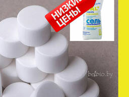 Соль для умягчения воды