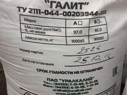 Соль техническая 40 и 25кг
