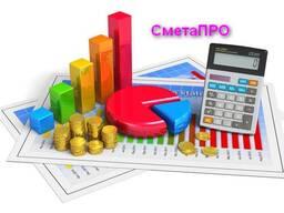 Составление смет, процентовок, договоров, проверка документации