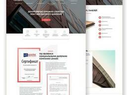 Создание сайтов для увеличения продаж в Минске - фото 2