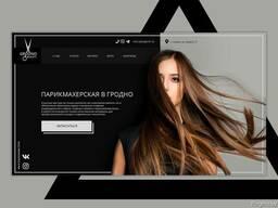 Создание сайтов для увеличения продаж в Минске - фото 8