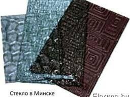 Стекло купить в Минске узорчатое