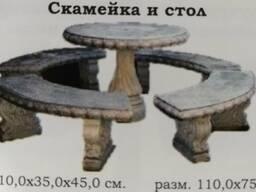 Стол с 4-я лавками. Бетонный.