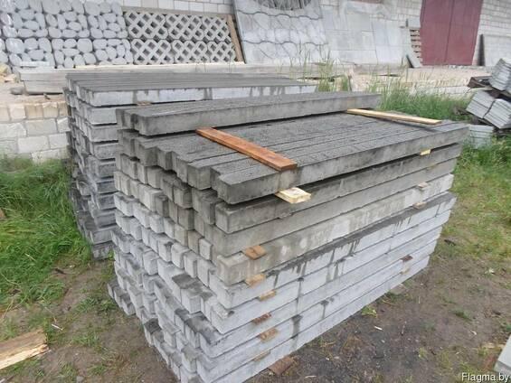 Столбы бетонные. 2 и 2.5м.