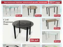 Столы кухонные, обеденные, столовые, из закаленного стекла