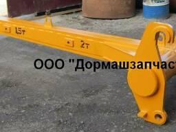 Стрела крановая 342С 54. 00. 000
